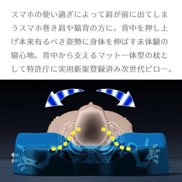 枕 まくら おすすめ 肩こり ブルーブラッド BlueBloodマットレスピロー ミトラ Mitra  いびき  猫背 巻き肩|coolzon|06