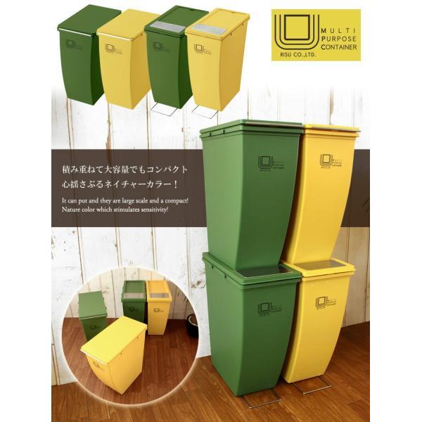 ごみ箱 下段タイプ 21L 分別ダストBOX ゴミ箱  ペール オシャレ 省スペース 積み上げダストボックス Terra テラ|coolzon|02