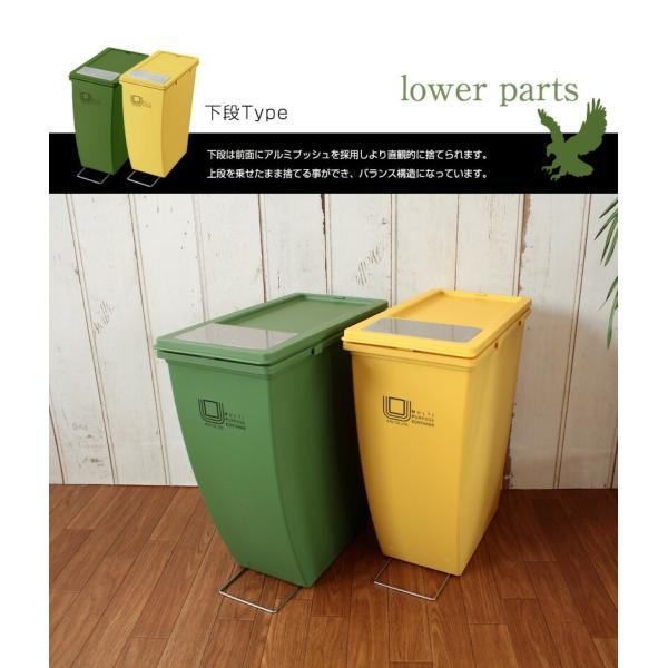 ごみ箱 下段タイプ 21L 分別ダストBOX ゴミ箱  ペール オシャレ 省スペース 積み上げダストボックス Terra テラ|coolzon|07