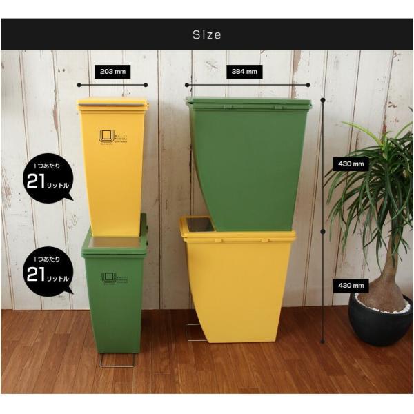 ごみ箱 下段タイプ 21L 分別ダストBOX ゴミ箱  ペール オシャレ 省スペース 積み上げダストボックス Terra テラ|coolzon|09