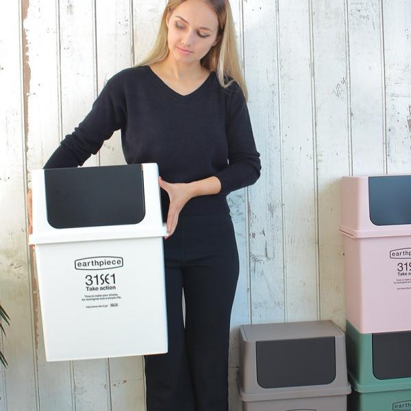 ごみ箱 深型 25L 日本製 プッシュダストボックス 地球に優しいゴミ箱 earthpiece アースピース|coolzon|11