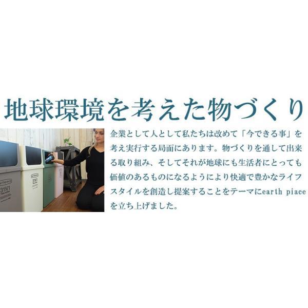 ごみ箱 深型 25L 日本製 プッシュダストボックス 地球に優しいゴミ箱 earthpiece アースピース|coolzon|03