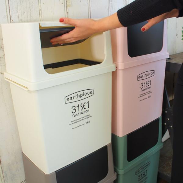 ごみ箱 深型 25L 日本製 プッシュダストボックス 地球に優しいゴミ箱 earthpiece アースピース|coolzon|04