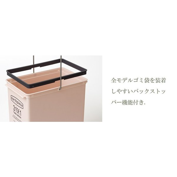 ごみ箱 深型 25L 日本製 プッシュダストボックス 地球に優しいゴミ箱 earthpiece アースピース|coolzon|05