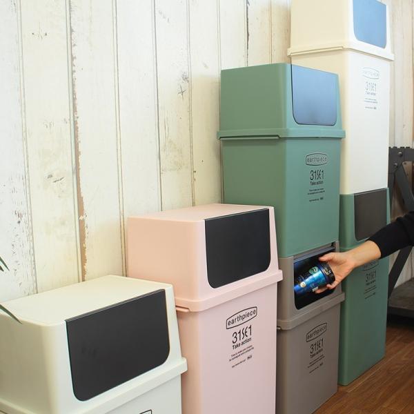 ごみ箱 深型 25L 日本製 プッシュダストボックス 地球に優しいゴミ箱 earthpiece アースピース|coolzon|06