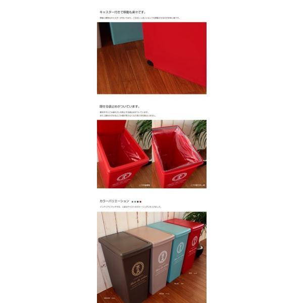 ごみ箱 大容量/分別用 フレンチ・モティーフ スライドペール Vieta:ヴィータ 45L 日本製 ゴミ箱 ダストボックス coolzon 03