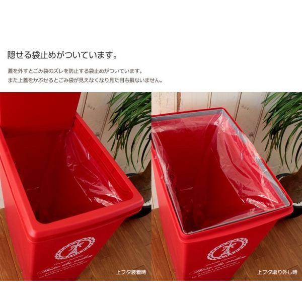 ごみ箱 大容量/分別用 フレンチ・モティーフ スライドペール Vieta:ヴィータ 45L 日本製 ゴミ箱 ダストボックス coolzon 04