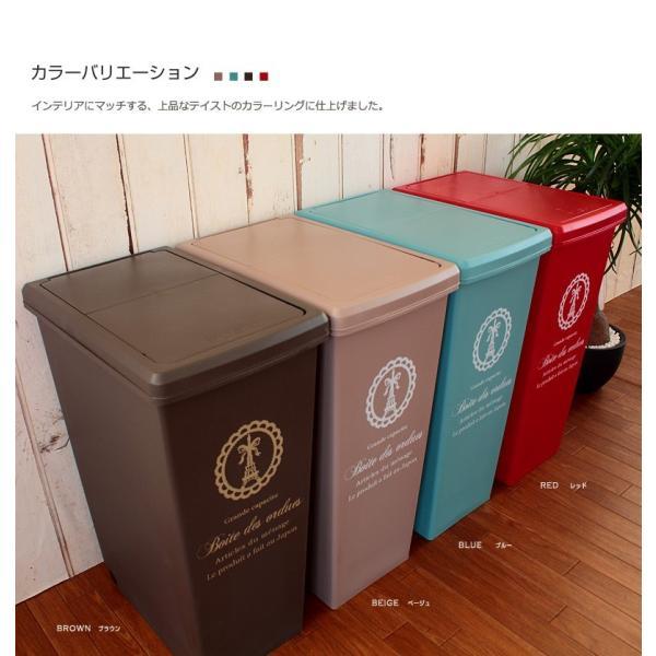 ごみ箱 大容量/分別用 フレンチ・モティーフ スライドペール Vieta:ヴィータ 45L 日本製 ゴミ箱 ダストボックス coolzon 05