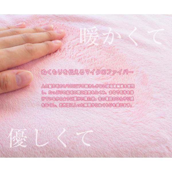 敷き布団カバー ダブル ボンベロア BON VELOUR 起毛ベロア調 毛布のようにふんわり あったかマイクロファイバー カバーリング  145×215cm 敷布団カバー|coolzon|02