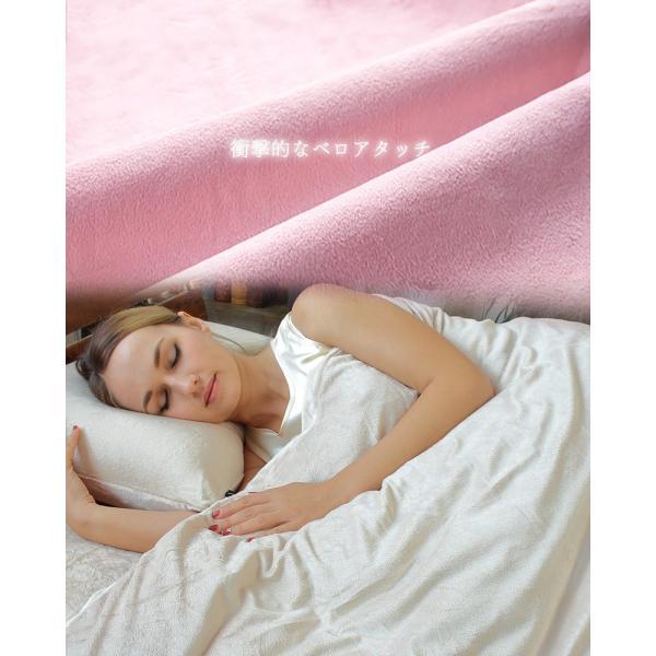 敷き布団カバー ダブル ボンベロア BON VELOUR 起毛ベロア調 毛布のようにふんわり あったかマイクロファイバー カバーリング  145×215cm 敷布団カバー|coolzon|04