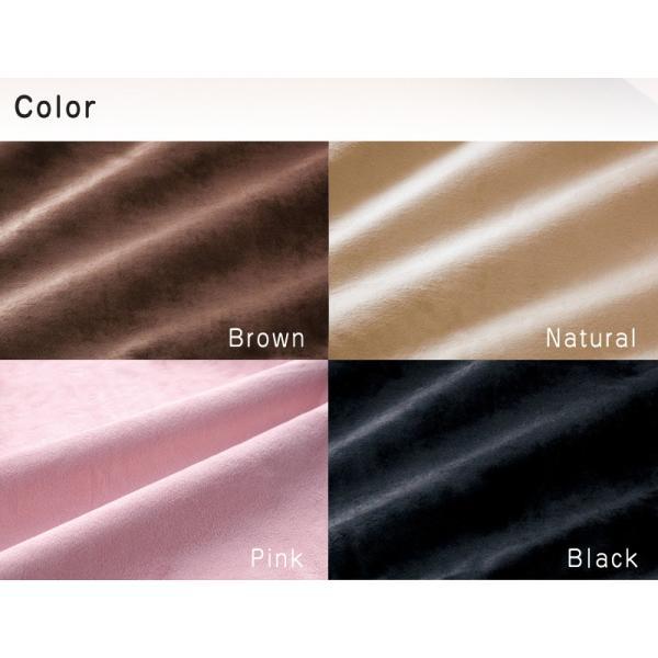 敷き布団カバー ダブル ボンベロア BON VELOUR 起毛ベロア調 毛布のようにふんわり あったかマイクロファイバー カバーリング  145×215cm 敷布団カバー|coolzon|06