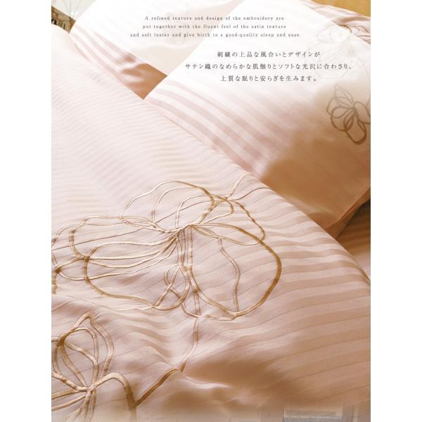 枕カバー ラビアナホテルデザイン サテンストライプ Arosa アローサ 43×63cm まくらカバー ピローケース かぶせ式 coolzon 02