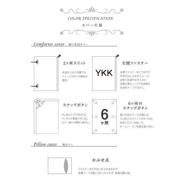 枕カバー ラビアナホテルデザイン サテンストライプ Arosa アローサ 43×63cm まくらカバー ピローケース かぶせ式 coolzon 11