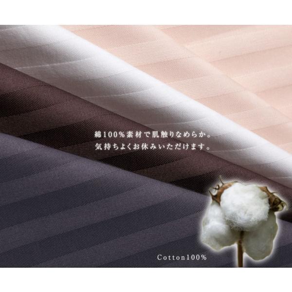 枕カバー ラビアナホテルデザイン サテンストライプ Arosa アローサ 43×63cm まくらカバー ピローケース かぶせ式 coolzon 05