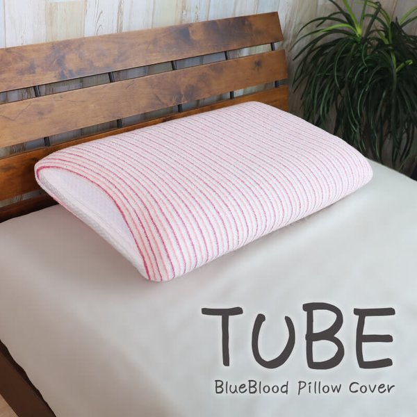 枕カバー TUBE ネコポス送料無料 Blueblood ブルーブラッド専用ストレッチピローカバー 32×60cm|coolzon