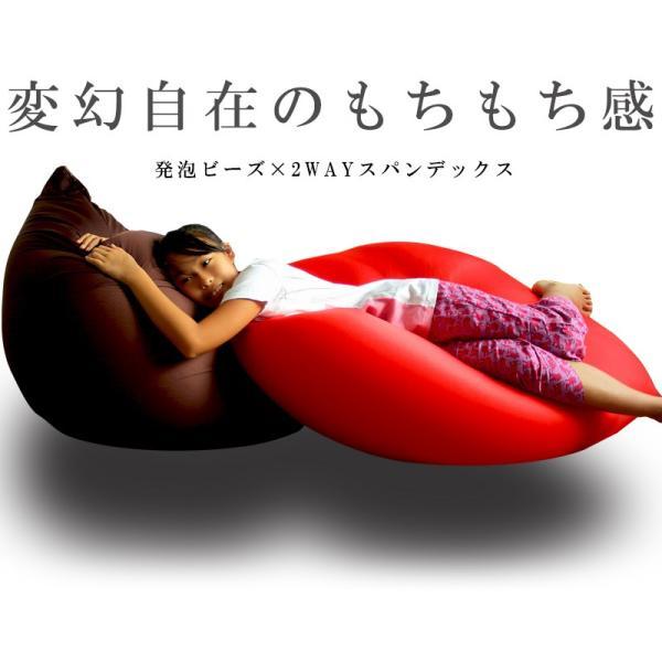 ビーズクッション ビーズソファ  天使も堕天使になるDARAクッション 特大 大きい モチモチ リビング リラックス ダラ ごろ寝  新生活 日本産 coolzon 04
