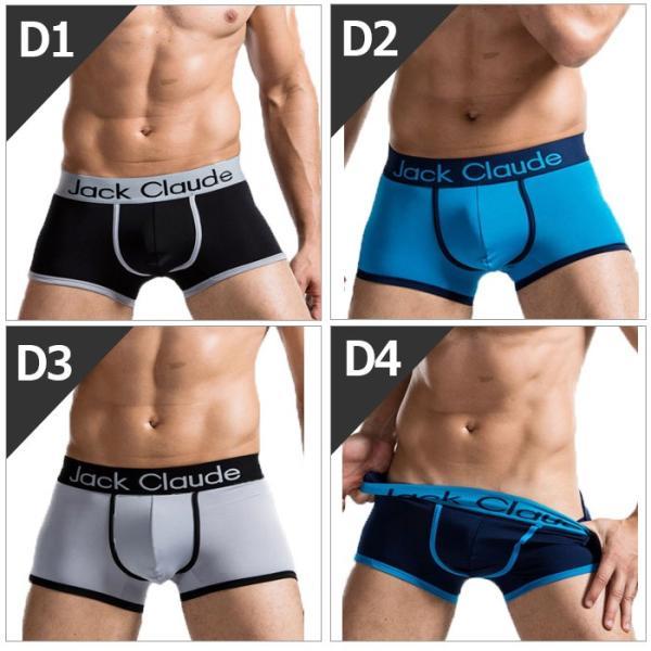 ボクサーパンツ 5カラー BOXER PANTS メンズ ゆうパケット利用可能代引き不可|cooper|02