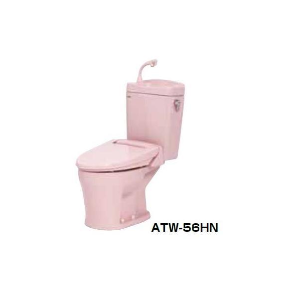 簡易水洗便器 ネポン ATW-56HN プリティーナ エロンゲート 暖房便座 手洗栓付 ピンク [♪■ 関東限定]