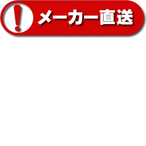 ハウジングエアコン パナソニック CS-569CY2-W 床置き 18畳程度 単相200V クリスタルホワイト [♪◇]