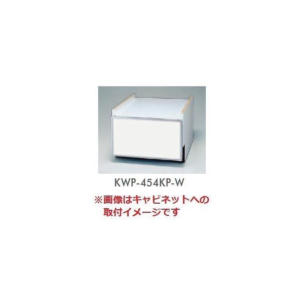 食器洗い乾燥機 リンナイ オプション KWP-454KP-W 下部キャビネット用化粧パネル ホワイト [≦]|coordiroom