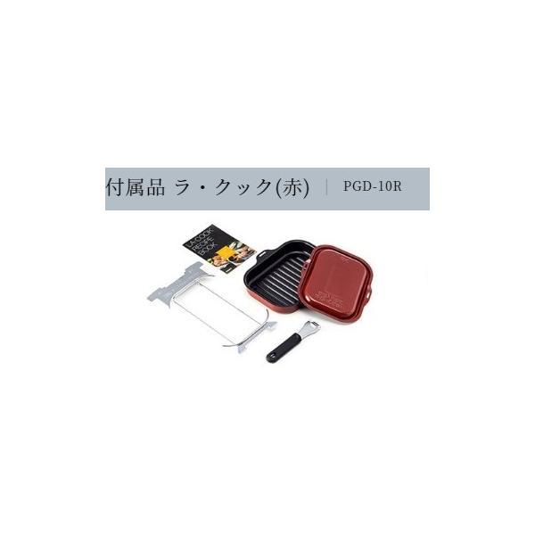 ビルトインコンロ パロマ 【PD-291WST-60GQ プロパン用】 AVANCE(アバンセ) 2口 幅60cm 水なし両面焼グリル ラ・クック(赤)同梱|coordiroom|02