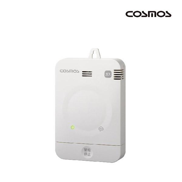 【在庫あり】家庭用ガス警報器 新コスモス XL-175G 都市ガス用 ガス警報器 壁取付型 (XH-173Aの後継機種) [☆2【本州四国送料無料】]