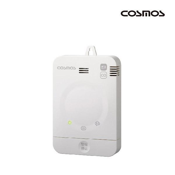 【在庫あり】家庭用ガス警報器 新コスモス XW-125G 都市ガス用 ガス・CO警報器 壁取付型 (XW-715Gの後継機種) [☆2【本州四国送料無料】]