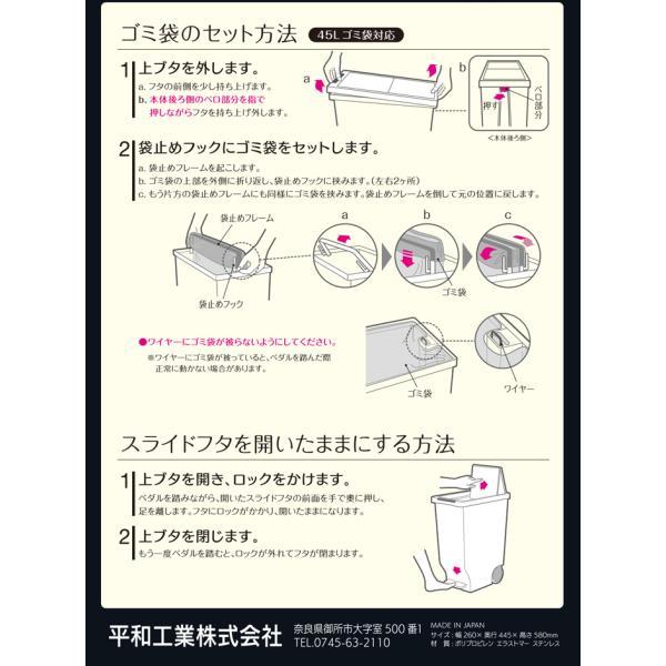 ゴミ箱 スライドペダルペール おしゃれ リビング 45L 赤 黒 黄緑|copa|05