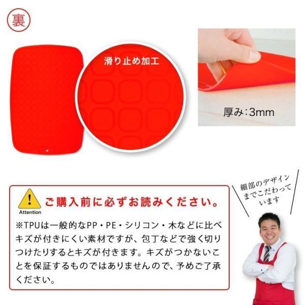 カットバリア レッド まな板 カッティングボード 食洗器対応 耐熱 抗菌 薄型 折れる 熱湯消毒 キッチン アウトドア 調理器具 料理 便利 copa 09