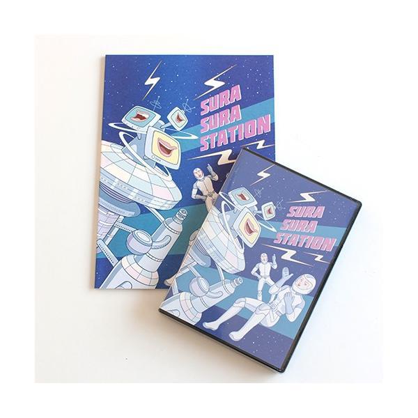 スラスラ・ステーション Vol.1 日常会話 /CD教材|coper
