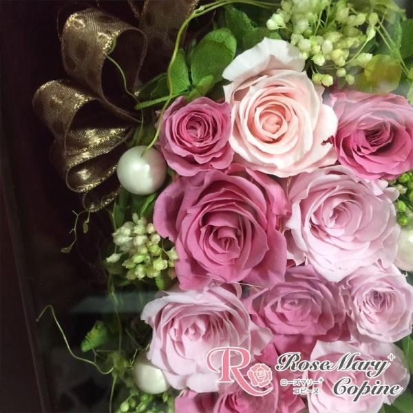 プリザーブドフラワー ギフト フォトフレーム 写真立て 結婚祝い 還暦祝い 誕生日 記念日 お祝い 贈り物 プレゼント|copine|03