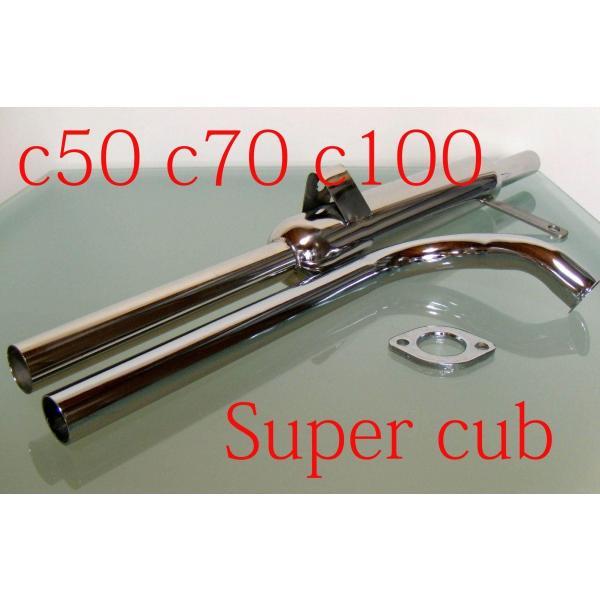 HONDA スーパーカブ ステンレス製 キャプトンマフラー エキパイ マニホールド フランジ|coracaocollection2