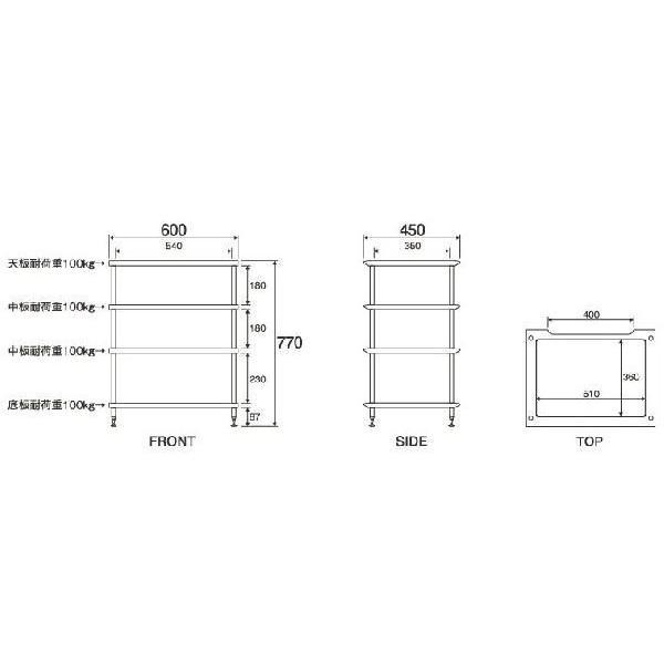ADK SN-3060DM オーディオラック 朝日木材加工