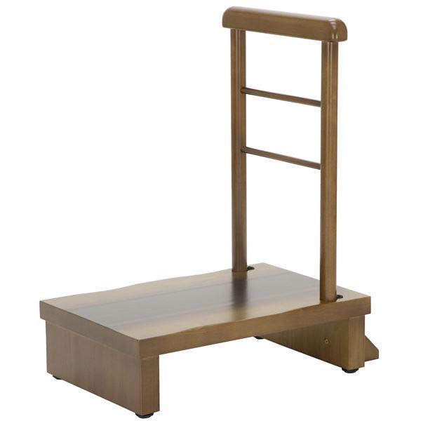 大人気玄関台/踏み台 〔手すり付 幅60cm〕 木製 靴収納スペース付き 〔組立品〕 〔エントランス 入口〕