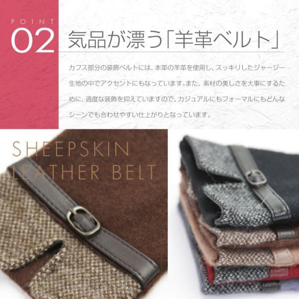 d560af1afb2c78 ... 手袋 レディース おしゃれ 暖かい スマホ 羊革ベルト 本革 千鳥格子柄 カフス 日本 ...