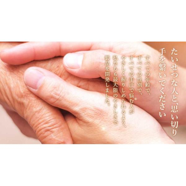 手汗・顔汗に悩んでいる方に向けて開発したCORKL - コルクルナチュラルクリーム。|corkl-online|13