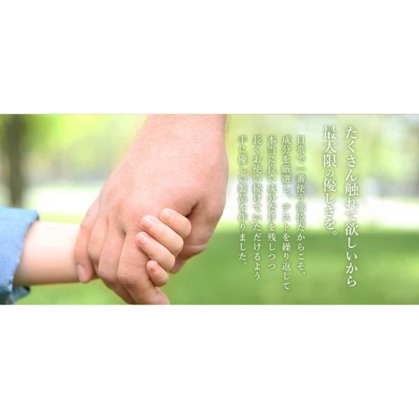 手汗・顔汗に悩んでいる方に向けて開発したCORKL - コルクルナチュラルクリーム。|corkl-online|04