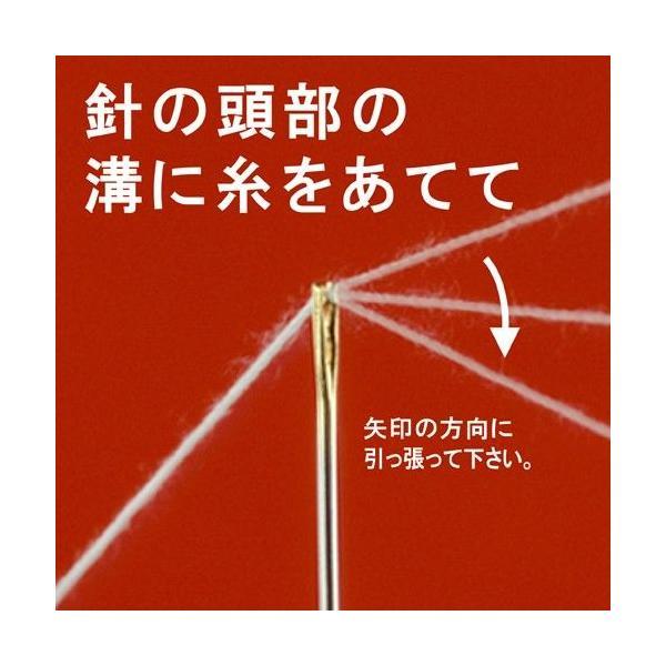 【レオニス】 糸通し簡単針|corleonis|03