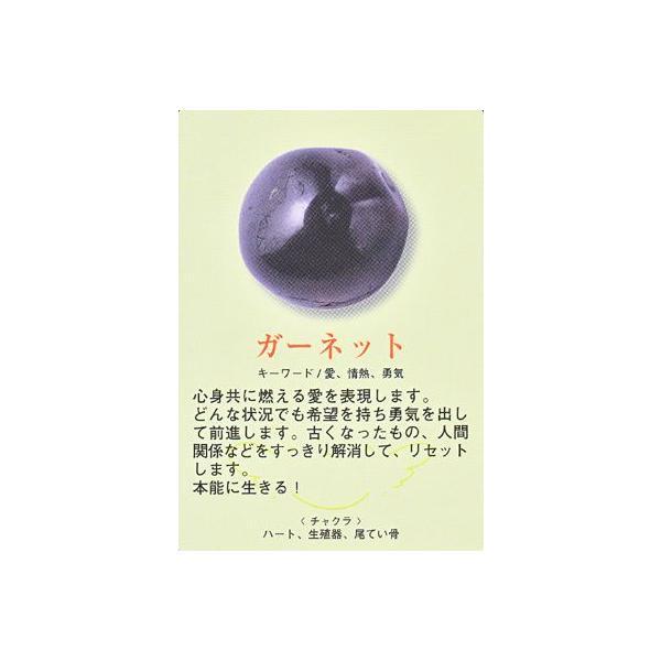 クリスタルカード(宇宙バージョン) cornucopia 05