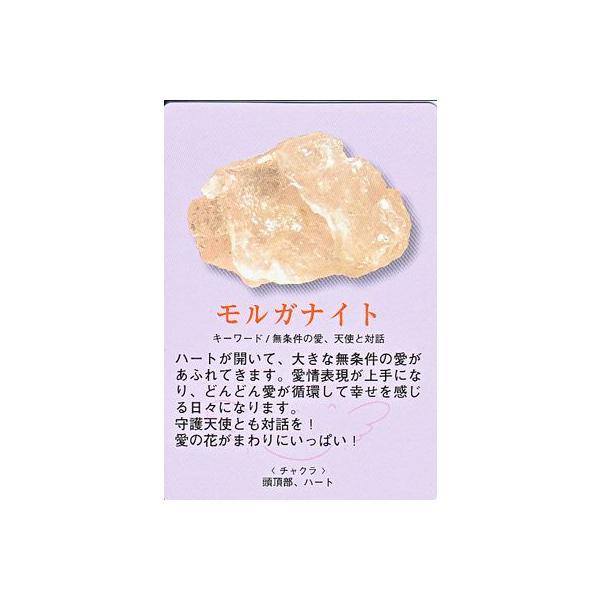 クリスタルカード(宇宙バージョン) cornucopia 06