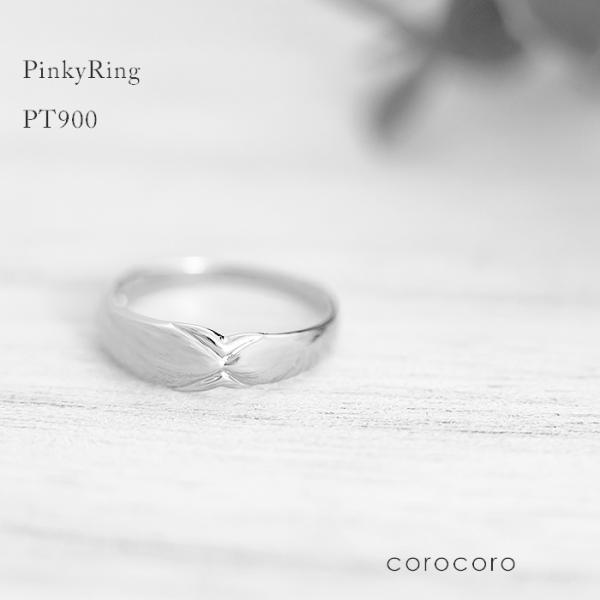 ピンキーリング 指輪 レディース プラチナ シンプルリング