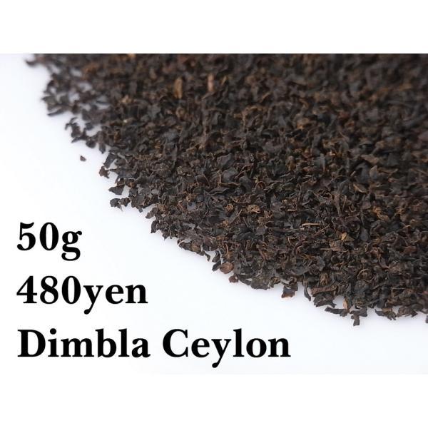 corona 紅茶 ディンブラ  リーフ50g スリランカ セイロン