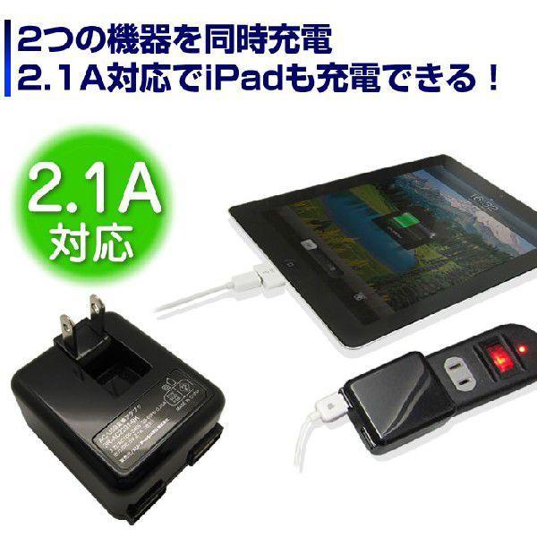 USB 急速充電 ACアダプター iPhone スマホ 2ポート 電源アダプタ 充電器 2.1A iPhone7 iPhone6 iPhone6plus アイフォン iPad タブレット対応 coroya 02