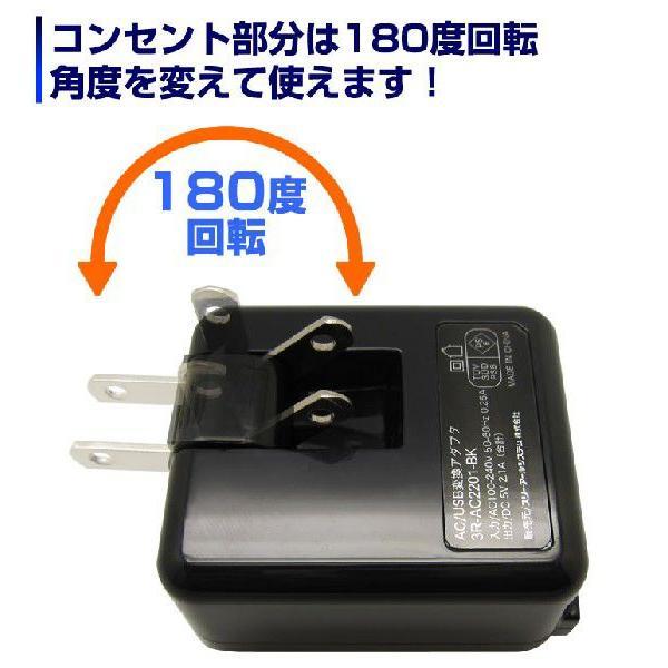 USB 急速充電 ACアダプター iPhone スマホ 2ポート 電源アダプタ 充電器 2.1A iPhone7 iPhone6 iPhone6plus アイフォン iPad タブレット対応 coroya 03