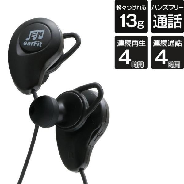 ワイヤレスイヤホン 両耳 高音質 iPhoneXS Bluetooth ブルートゥース イヤフォン スポーツ用 マイク付き 通話 スマホ Android カナル型 軽量 スマホアクセサリー|coroya