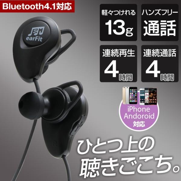 ワイヤレスイヤホン 両耳 高音質 iPhoneXS Bluetooth ブルートゥース イヤフォン スポーツ用 マイク付き 通話 スマホ Android カナル型 軽量 スマホアクセサリー|coroya|02