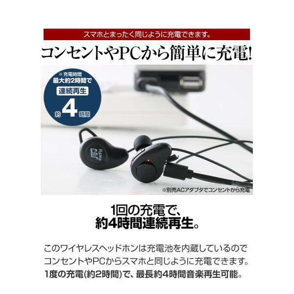 ワイヤレスイヤホン 両耳 高音質 iPhoneXS Bluetooth ブルートゥース イヤフォン スポーツ用 マイク付き 通話 スマホ Android カナル型 軽量 スマホアクセサリー|coroya|11