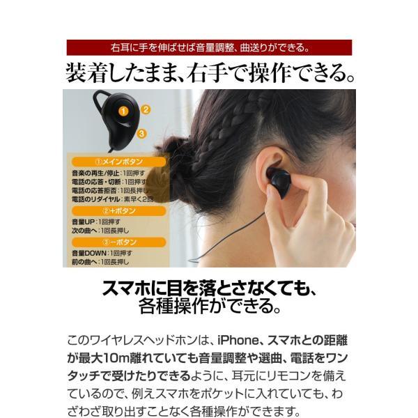 ワイヤレスイヤホン 両耳 高音質 iPhoneXS Bluetooth ブルートゥース イヤフォン スポーツ用 マイク付き 通話 スマホ Android カナル型 軽量 スマホアクセサリー|coroya|13