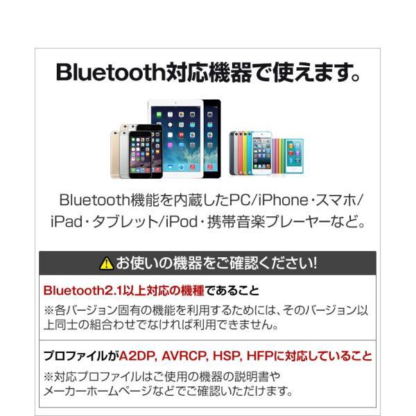 ワイヤレスイヤホン 両耳 高音質 iPhoneXS Bluetooth ブルートゥース イヤフォン スポーツ用 マイク付き 通話 スマホ Android カナル型 軽量 スマホアクセサリー|coroya|14