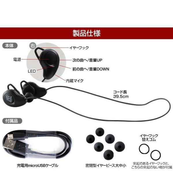 ワイヤレスイヤホン 両耳 高音質 iPhoneXS Bluetooth ブルートゥース イヤフォン スポーツ用 マイク付き 通話 スマホ Android カナル型 軽量 スマホアクセサリー|coroya|17